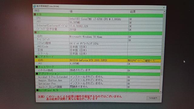 DAIV NG4300H1-M2S5