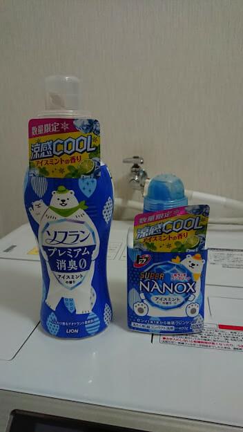 NANOX+ソフラン(アイスミントの香り)